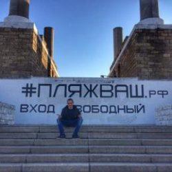 Парень сделаю куни приятной девушке в Петрозаводске